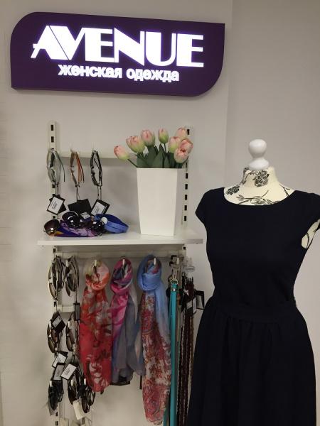 Новый магазин мультибрендовый магазин женской одежды открылся в Бресте